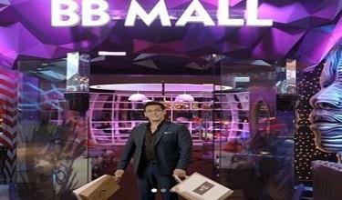 Bigg Boss Shoping Mall